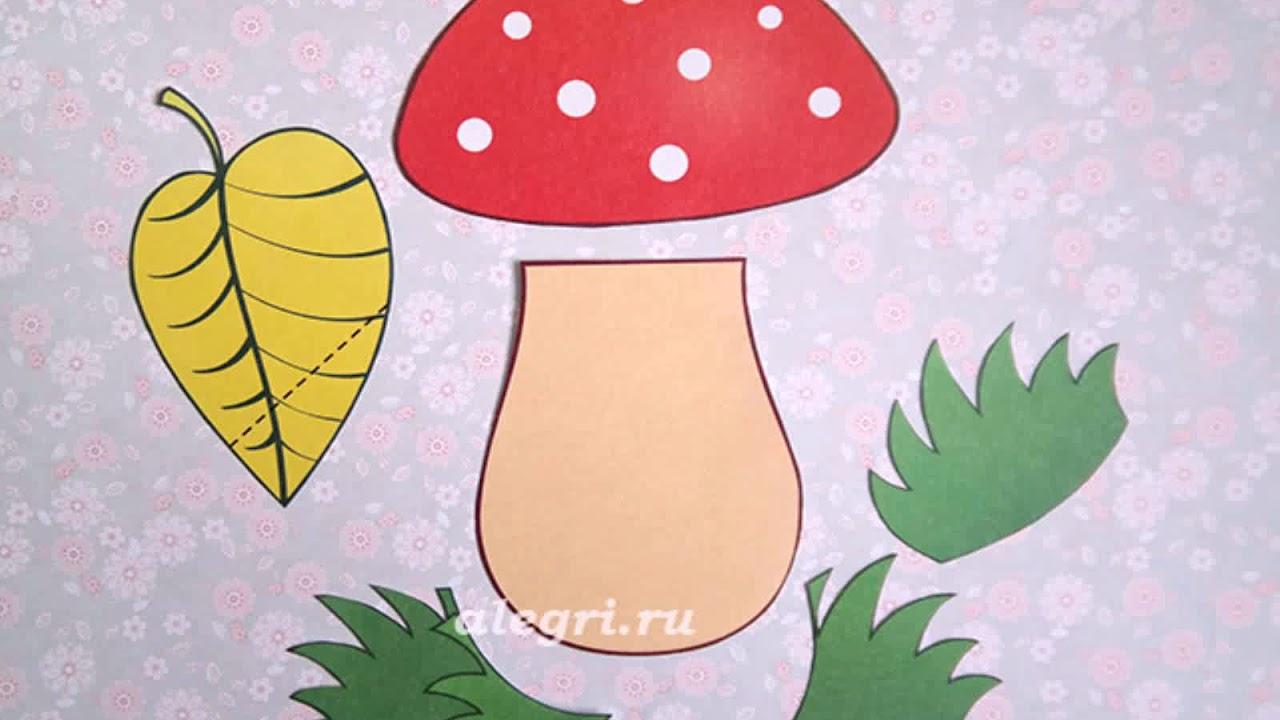 известен гриб из цветной бумаги случайно такое времяпрепровождение