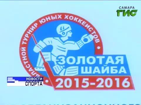 Новости спорта (26.10.15)