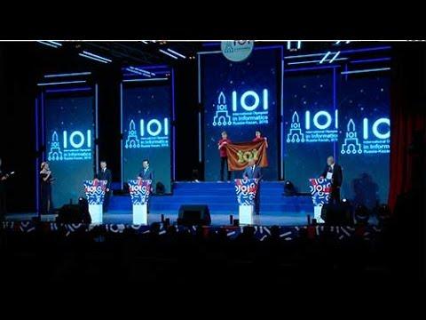 Торжественная церемония открытия XXVIII Международной олимпиады школьников по информатике IOI 2016