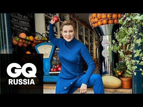 Женщина года GQ 2017: Яна Троянова закидывает прохожих помидорами