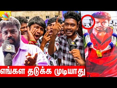 1st Time in Tamilnadu by Vijay Fans | Sarkar Cutout | Thalapathy 62