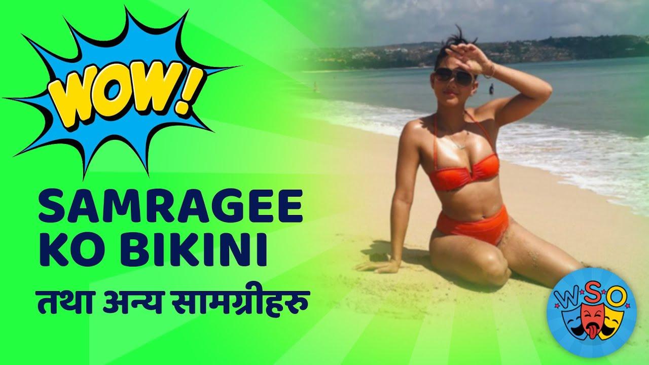 साम्राज्ञीको बिकिनी, सि के राउतको चलचित्र र अन्य समाचार  Breaking the News    Aasun Bhandari   Ep. 8