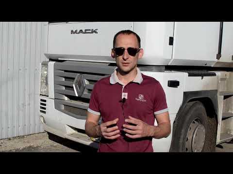 видео: Грузоперевозки по европе.