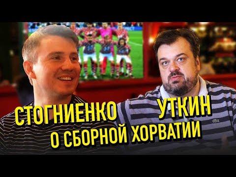 владимир сергеевич стогниенко