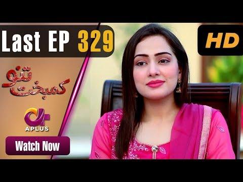 Kambakht Tanno - Last Episode 329 - Aplus Dramas