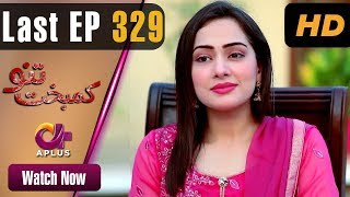 Kambakht Tanno - Last Episode 329 | Aplus Dramas | Nousheen Ahmed, Ali Josh | Pakistani Drama
