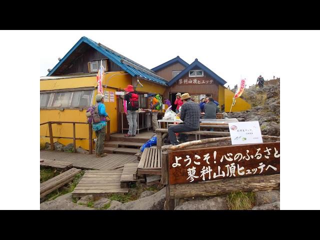 Tateshina ??? (???) GPS??? Hiking Japan ??????????? 2015/09
