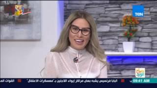 صباح الورد | أهم العروض اليوم 24 أبريل 2017