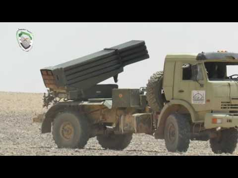 FSA shelling pro-Assad forces in the Southern Syrian Desert with Grad rockets