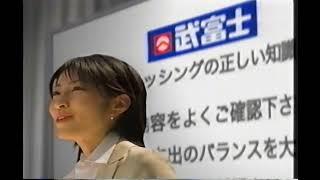 Financial Takefuji Hiroko Sato.