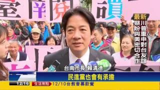 勞基法下周再戰 綠委:執政黨應負起責任-民視新聞