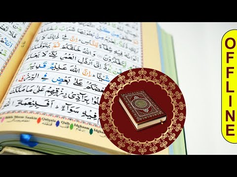 Quran 30 Juz Offline Read(for any Android) Link Mention in discription
