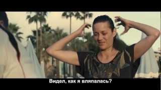 """""""Ржавчина и кость"""", отрывок из фильма [RUS_SUB]"""