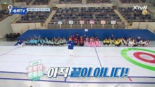 [슈퍼TV / 12회 예고] 슈퍼TV 봄맞이 운동회!