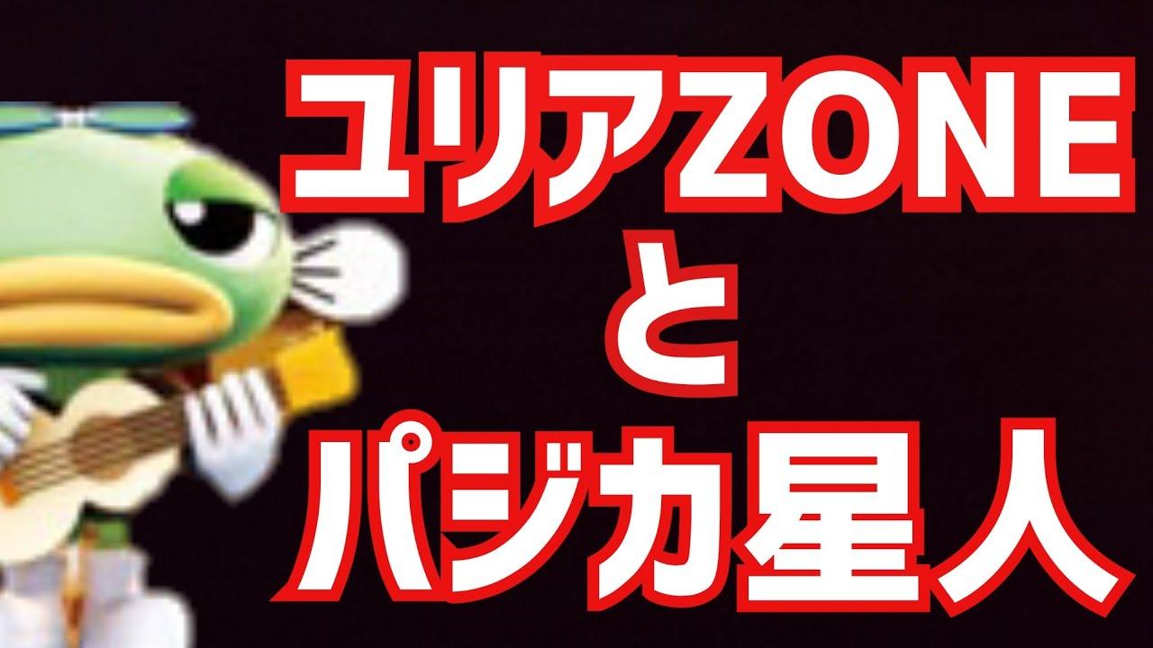 ぱちんこCR真・北斗無双 止め打ち・セグ