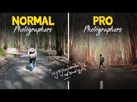 Best 5 Tips to improve from NORMAL to PRO Photographer | Malayalam Tutorial thumbnail