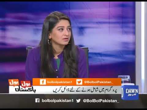 Bol Bol Pakistan - 10 April, 2018 - Dawn News