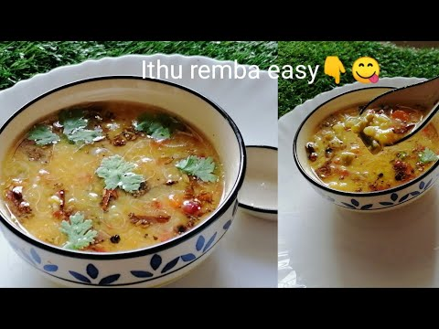 #vegetablesoup #richinproteinrecipe // HIGH PROTEIN SOUP//