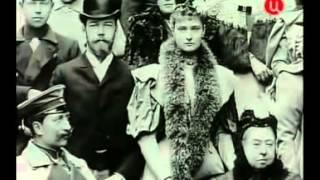 Николай II, Александра Фёдоровна, Григорий Распутин