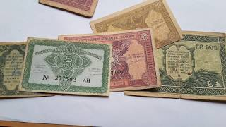 French Indochinese 5-50 cent banknotes