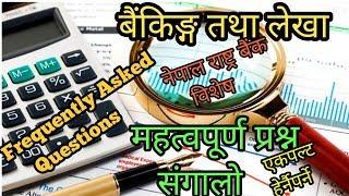 Frequently Asked Important Questions- Banking & Accounting Nepal Rastra Bank Tayari Lok Sewa Tayari