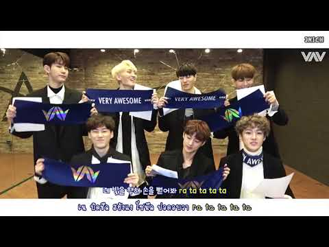 [Karaoke - Fan Chant] VAV - SPOTLIGHT