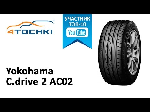 C.drive2 AC02