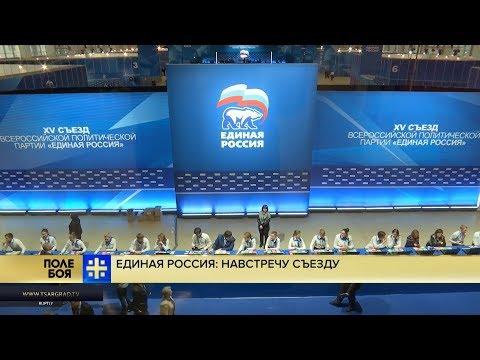 Мусорные бунты в Архангельске и распад «Единой России»