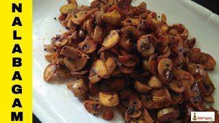 எளிமையான காளான் வருவல்|| very easy spicy mushroom fry recipe in tamil