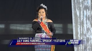 SUAB HMONG NEWS:  Lily Vang, Miss Hmong California 2016, Farewell Speech