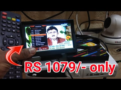 Repeat DD free Dish mini LCD TV only Rs 1079/- by World Dish Info