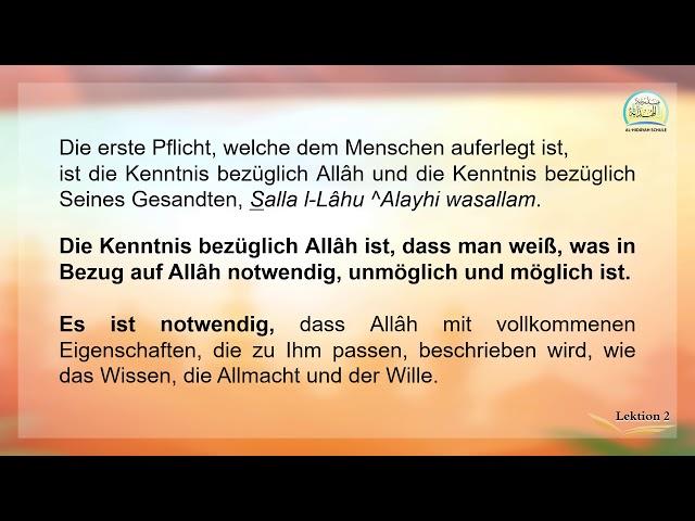 Die islamische Bildung Band 4 Lektion 2 - Die erste Pflicht Teil 1