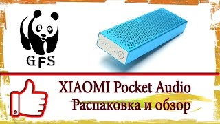 xIAOMI Pocket Audio. Cупер bluetooth-колонка! Распаковка и обзор!