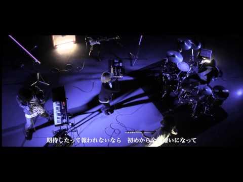 """眩暈SIREN""""故に枯れる""""OFFICIAL MV"""