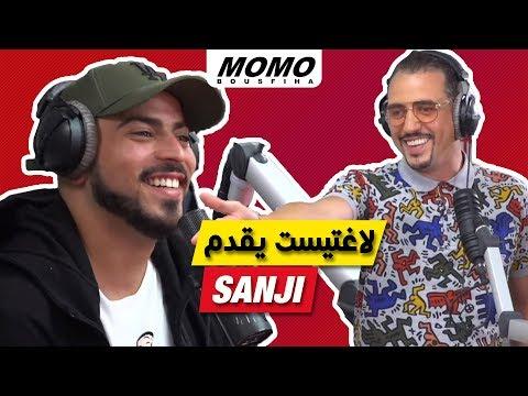 LARTISTE avec Momo - Sanji لاغتيست يقدم