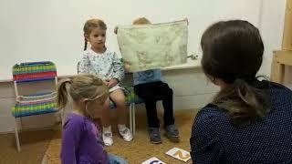 Урок английского языка для детей 3-4 года, игра с цифрами