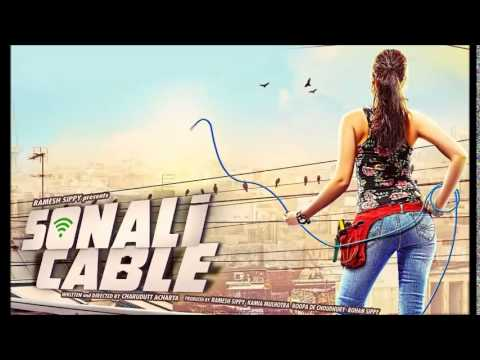 Sonali Cable Ek Mulaqat Full song