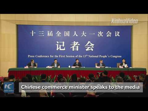 China's first import expo booths overbooked: commerce minister