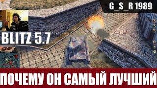 WoT Blitz - Лучший тяжелый танк на уровне. Е75 научит играть- World of Tanks Blitz (WoTB)