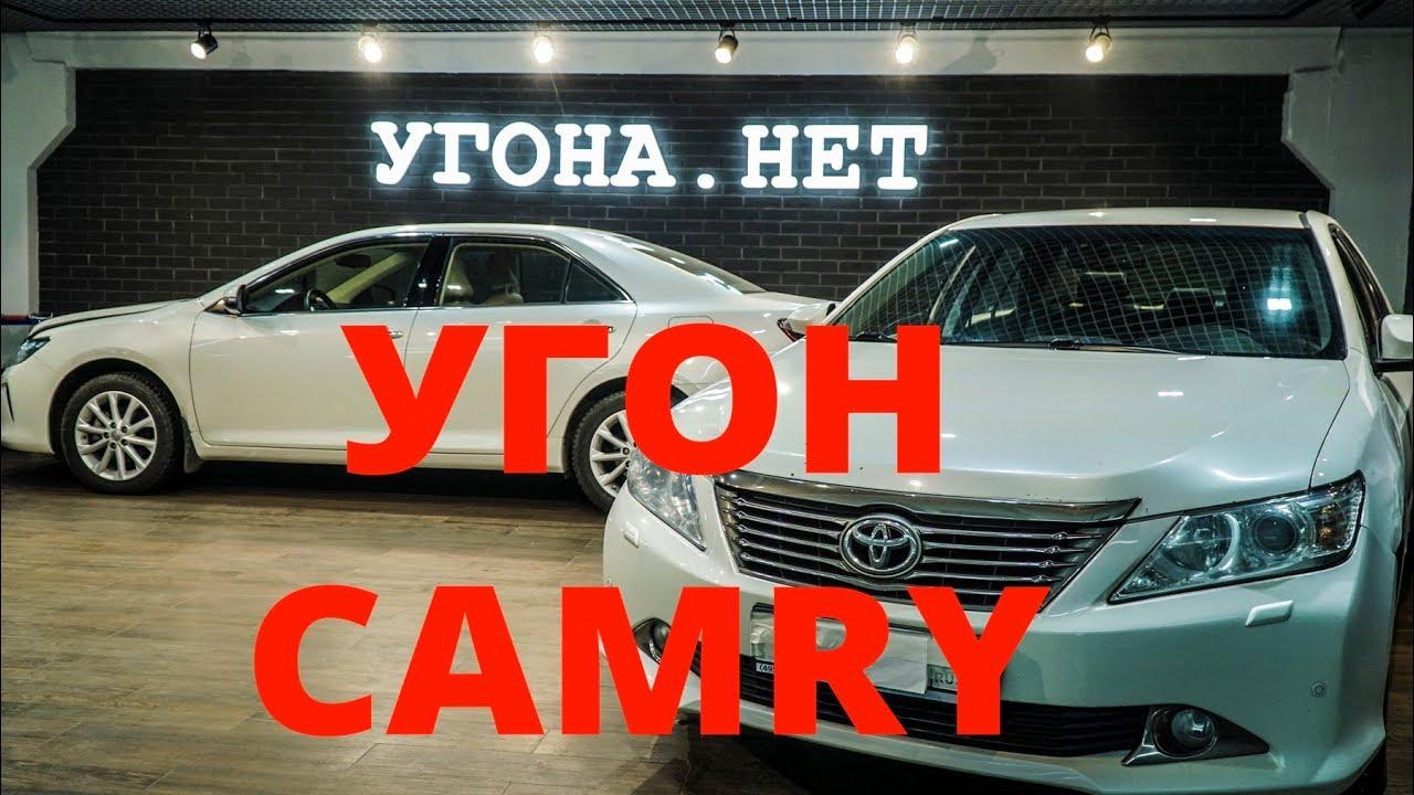 Авто которые не купить в России. Новый Toyota Avensis, Auris - YouTube