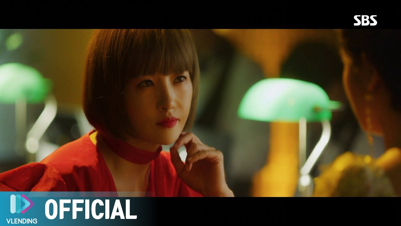 [MV] Aalia (알리아) - Masquerade [시크릿부티크 OST Part.1 (Secret Boutique OST Part.1)