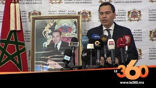 Le360.ma •المغرب يطلب من الجزائر و البوليساريو حل قضية الصحراء في اقرب وقت تحت السيادة المغربية