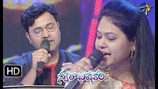 Gambar cover Jhummandhi Nadam Song   Sri krishna,RamyaBehera Performance   Swarabhishekam   14th April 2019 ETV