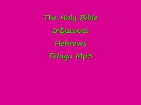 Hebrews (హెబ్రీయులకు)_The Bible telugu audio.wmv