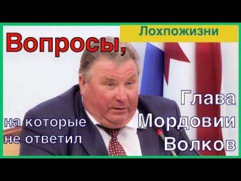 Что происходит с Россией? Неотвеченные вопросы