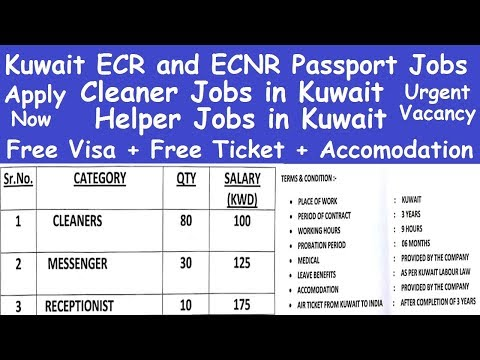 Cleaner Jobs in Kuwait l Kuwait ECR and ECNR Passport Jobs l Helper Jobs in Kuwait l Kuwait Jobs