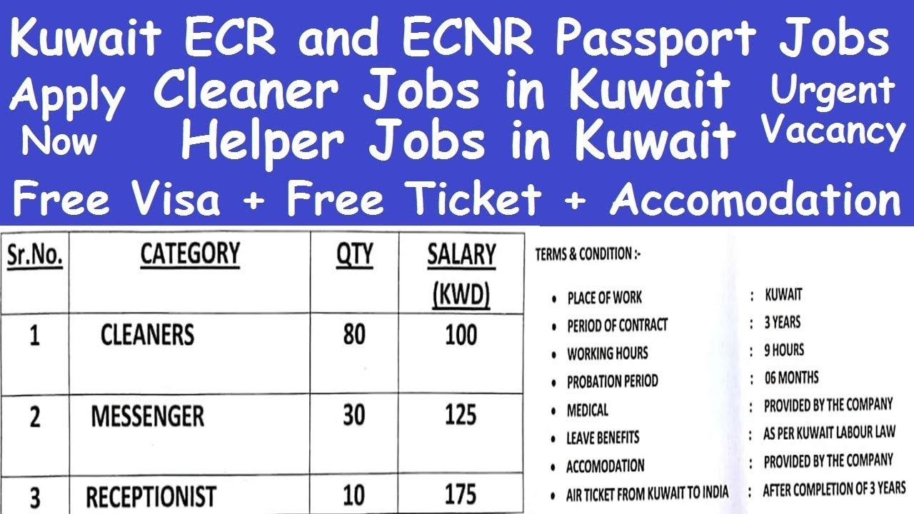 Cleaner Jobs in Kuwait l Kuwait ECR and ECNR Passport Jobs l Helper Jobs in  Kuwait l Kuwait Jobs