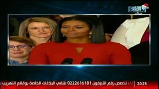 ميشيل أوباما تؤكد التنوع فى كلمة الوداع الممزوج بالدموع