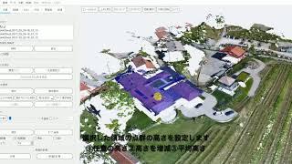 Mapper基本操作_①ポリゴン選択