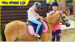 Детское видео для детей Верховая езда Лошади Детский канал